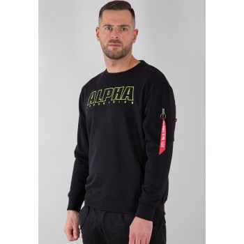 Alpha Embroidery Sweater - fekete