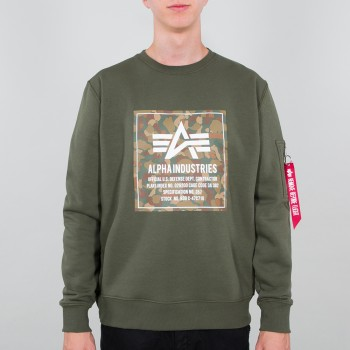 Camo Block Sweater - dark olive