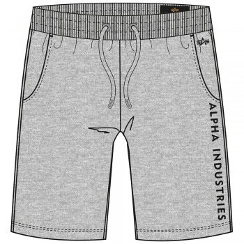 AI Sweat Short - grey heather