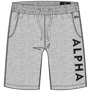 Alpha Jersey Short - grey heather