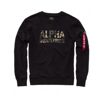 Camo Print Sweat - black/wood camo
