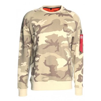 X-Fit Sweat - desert camo