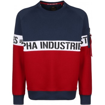 AI Stripe Sweater - new navy/red