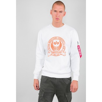 Anniversary Sweater - white