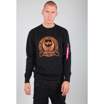 Anniversary Sweater - black