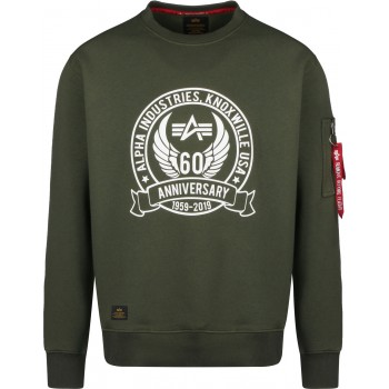 Anniversary Sweater - dark olive