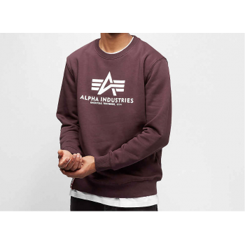 Basic Sweater - deep maroon