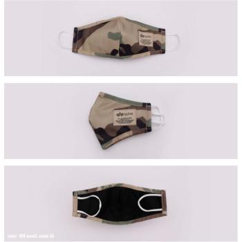 Tactical Face Mask - woodcamo