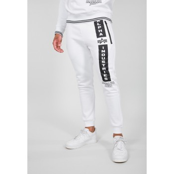 Defense Jogger - white