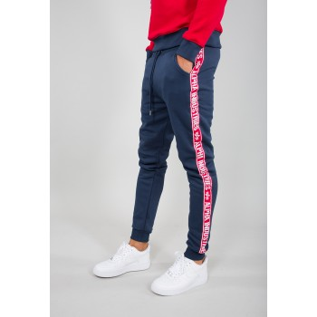 AI Tape Jogger - new navy/red