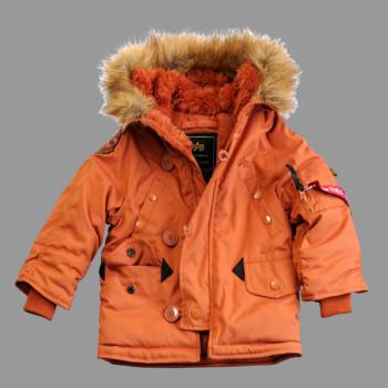 Kids Explorer - orange